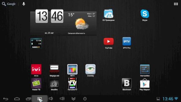Андроид ТВ приставка - интерфейс